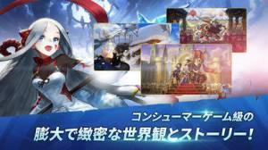 iPhone、iPadアプリ「Destiny Knights」のスクリーンショット 2枚目