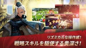 iPhone、iPadアプリ「Destiny Knights」のスクリーンショット 4枚目
