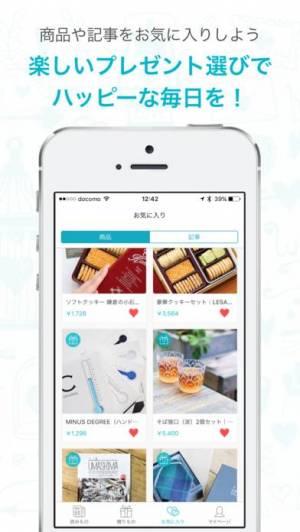 iPhone、iPadアプリ「Anny|アニー」のスクリーンショット 5枚目