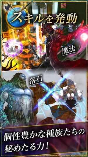 iPhone、iPadアプリ「Legend of War / Midgard - レジェンドオブウォー / ミッドガルド」のスクリーンショット 3枚目