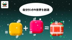 iPhone、iPadアプリ「トッカ•ブロック(Toca Blocks)」のスクリーンショット 2枚目