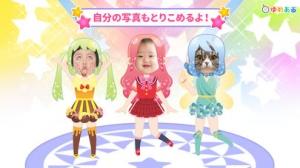iPhone、iPadアプリ「親子で楽しく知育!アイドル学習カツドウ!」のスクリーンショット 5枚目