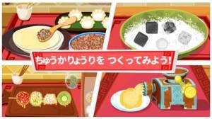 iPhone、iPadアプリ「中華レストラン-BabyBus お料理ゲーム」のスクリーンショット 2枚目