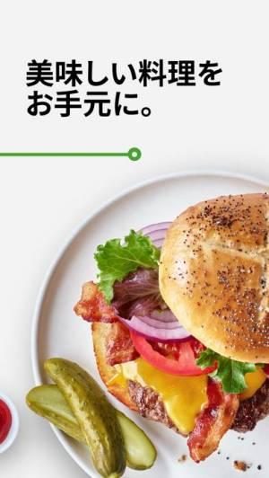 iPhone、iPadアプリ「Uber Eats のお料理配達」のスクリーンショット 5枚目