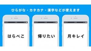 iPhone、iPadアプリ「ぴんぐ」のスクリーンショット 2枚目