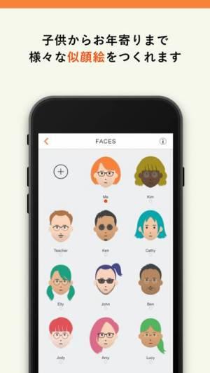 iPhone、iPadアプリ「Mooone」のスクリーンショット 2枚目