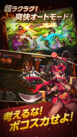 iPhone、iPadアプリ「ボコスカ英雄伝 - マルチプレイ大乱闘RPG」のスクリーンショット 2枚目