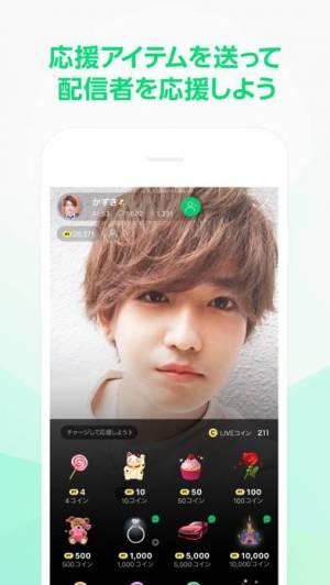 iPhone、iPadアプリ「LINE LIVE - LINEのライブ配信アプリ」のスクリーンショット 4枚目