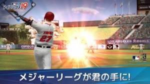 iPhone、iPadアプリ「MLB:9イニングス19」のスクリーンショット 1枚目