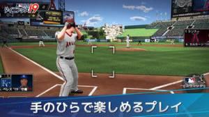 iPhone、iPadアプリ「MLB:9イニングス19」のスクリーンショット 3枚目