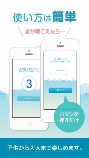 iPhone、iPadアプリ「君、年いくつ?」のスクリーンショット 3枚目