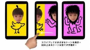 iPhone、iPadアプリ「CHOMP by Christoph Niemann」のスクリーンショット 3枚目