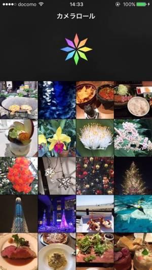iPhone、iPadアプリ「PhotoFrame フォトフレーム」のスクリーンショット 1枚目