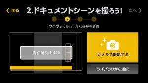 iPhone、iPadアプリ「NHK プロフェッショナル 私の流儀」のスクリーンショット 3枚目