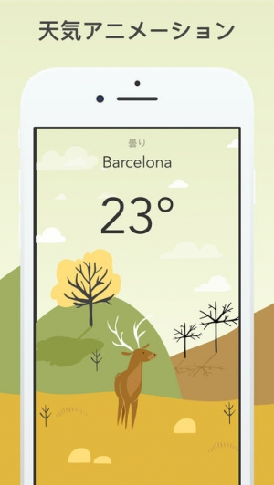 iPhone、iPadアプリ「Wild Weather」のスクリーンショット 4枚目