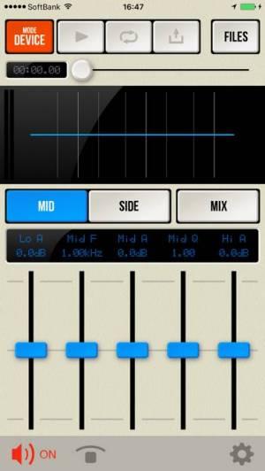 iPhone、iPadアプリ「M/S Proc - M/S Process + EQ」のスクリーンショット 4枚目