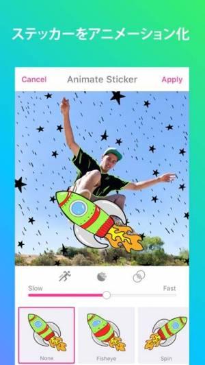 iPhone、iPadアプリ「PicsArt GIF & ステッカーメーカー」のスクリーンショット 5枚目