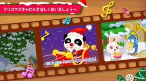 iPhone、iPadアプリ「メリークリスマス-BabyBus」のスクリーンショット 4枚目