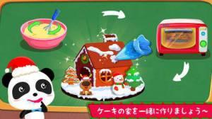 iPhone、iPadアプリ「メリークリスマス-BabyBus」のスクリーンショット 2枚目