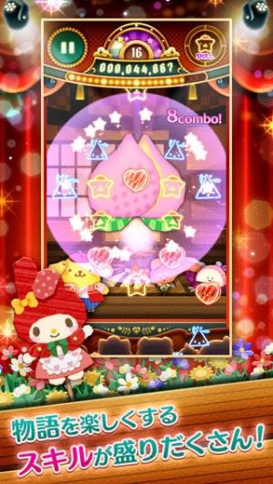 iPhone、iPadアプリ「ファンタジーシアター[つなげるパズル サンリオキャラクターズ]」のスクリーンショット 3枚目