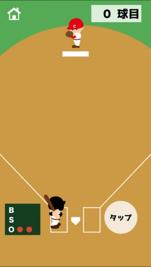 iPhone、iPadアプリ「僕の魔球打てるの?」のスクリーンショット 1枚目