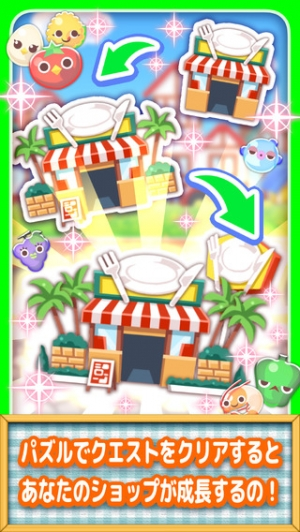 iPhone、iPadアプリ「クッキングママ Let's Cook Puzzle」のスクリーンショット 4枚目
