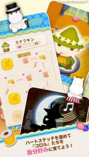 iPhone、iPadアプリ「ムーミン くるくるコロル」のスクリーンショット 5枚目