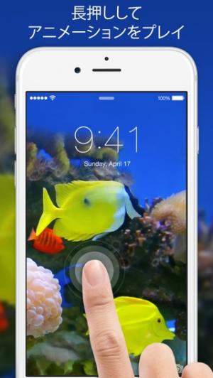 iPhone、iPadアプリ「私のライブ壁紙 - カスタムのアニメ・テーマとバックグラウンド」のスクリーンショット 2枚目
