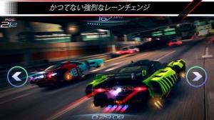 iPhone、iPadアプリ「ライバルギア (Rival Gears Racing)」のスクリーンショット 1枚目