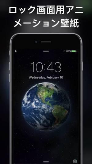iPhone、iPadアプリ「ロック画面用のライブ壁紙とテーマ +」のスクリーンショット 1枚目