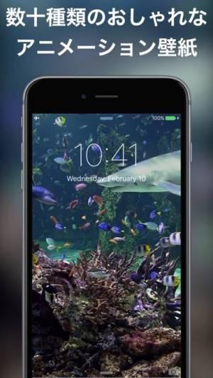 iPhone、iPadアプリ「ロック画面用のライブ壁紙とテーマ +」のスクリーンショット 4枚目