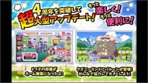 iPhone、iPadアプリ「元祖! おそ松さんのへそくりウォーズ 〜ニートの攻防〜」のスクリーンショット 3枚目