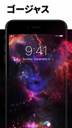 iPhone、iPadアプリ「私のライブ壁紙: 綺麗な壁紙と背景画像」のスクリーンショット 4枚目