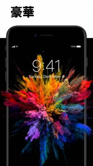 iPhone、iPadアプリ「私のライブ壁紙: 綺麗な壁紙と背景画像」のスクリーンショット 1枚目