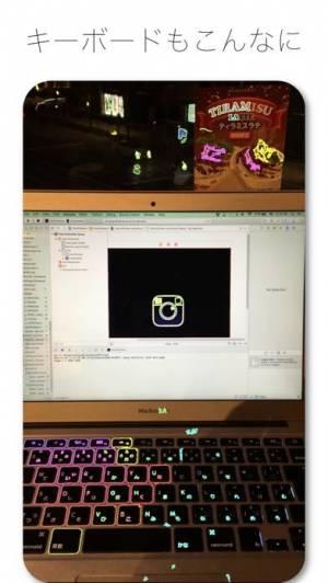 iPhone、iPadアプリ「電飾カメラ」のスクリーンショット 3枚目