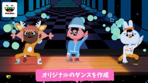 iPhone、iPadアプリ「Toca Dance」のスクリーンショット 1枚目