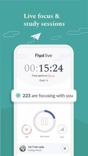 iPhone、iPadアプリ「Flipd Focus & Study Timer」のスクリーンショット 1枚目