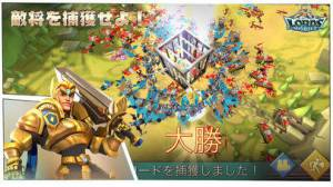 iPhone、iPadアプリ「ロードモバイル: オンラインキングダム戦争&ヒーローRPG」のスクリーンショット 4枚目