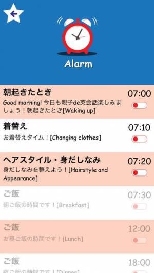 iPhone、iPadアプリ「親子de英会話:子供と一緒に簡単英会話!」のスクリーンショット 4枚目
