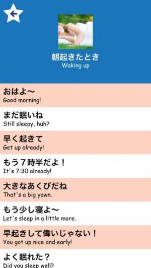 iPhone、iPadアプリ「親子de英会話:子供と一緒に簡単英会話!」のスクリーンショット 2枚目