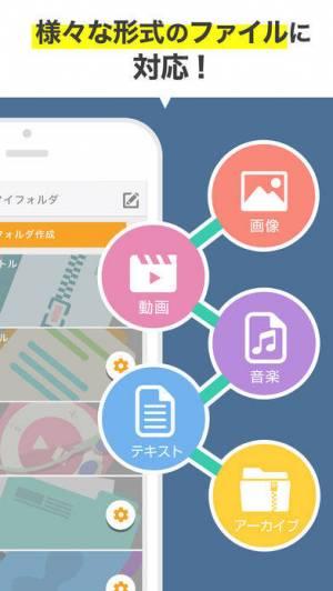 iPhone、iPadアプリ「データクリップ(Data Clip)」のスクリーンショット 1枚目