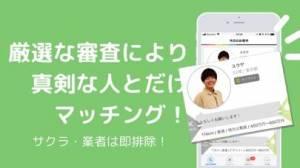 iPhone、iPadアプリ「Bridge(ぶりっじ)-ゲイ 出会い アプリ」のスクリーンショット 4枚目
