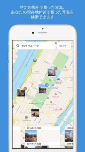 iPhone、iPadアプリ「Photos 365」のスクリーンショット 2枚目