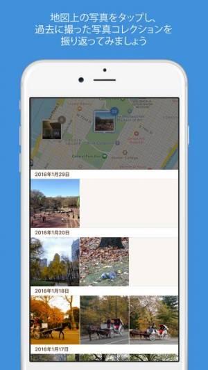 iPhone、iPadアプリ「Photos 365」のスクリーンショット 5枚目