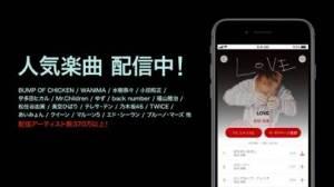 iPhone、iPadアプリ「楽天ミュージック 楽天の聴き放題・音楽アプリ」のスクリーンショット 2枚目