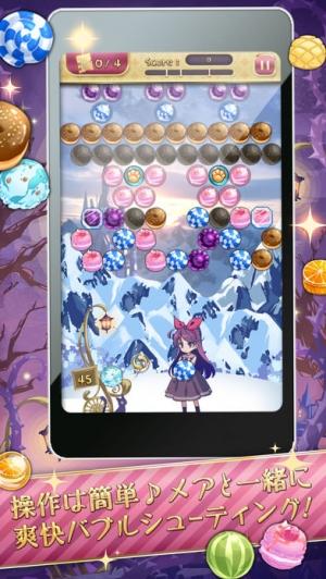 iPhone、iPadアプリ「バブルメア 【無料でかわいい童話のパズルゲーム】」のスクリーンショット 2枚目