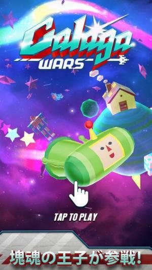 iPhone、iPadアプリ「ギャラガ ウォーズ  (Galaga Wars)」のスクリーンショット 1枚目