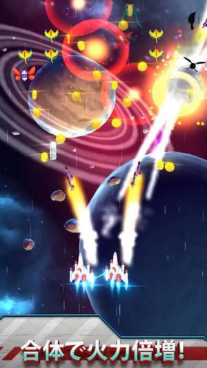 iPhone、iPadアプリ「ギャラガ ウォーズ  (Galaga Wars)」のスクリーンショット 3枚目