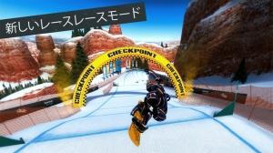 iPhone、iPadアプリ「Snowboard Party 2 Lite」のスクリーンショット 4枚目