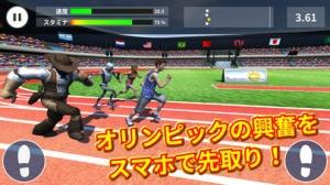 iPhone、iPadアプリ「100mダッシュ 放置育成 & ネット対戦マルチ」のスクリーンショット 1枚目